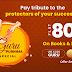 Celebrate Guru Purnima with Adda247 | Get 80% Off on all Books & eBooks | Use Code: GURU