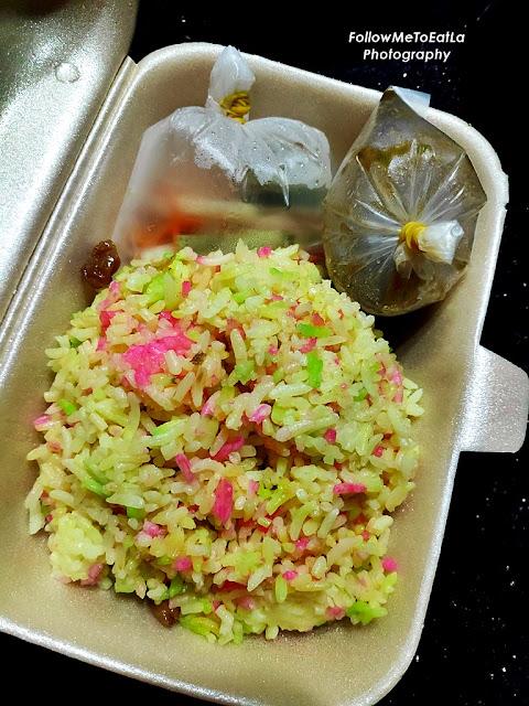 Nasi Hujan Panas (Rainbow Rice)