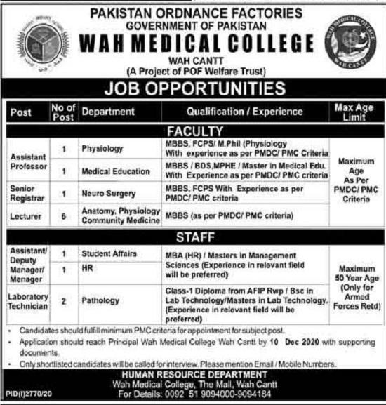 pakistan-ordnance-factories-pof-jobs-2020