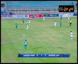 مشاهدة مباراة مصر المقاصة واهلي طرابلس الليبي اليوم 18-5-2016 بطولة الكأس الكونفيدرالية الأفريقية 2016