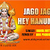 Jago Jago Hey Hanumaan (Rahul Mittal) Abk Production