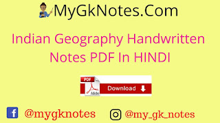 Indian Geography Handwritten Notes