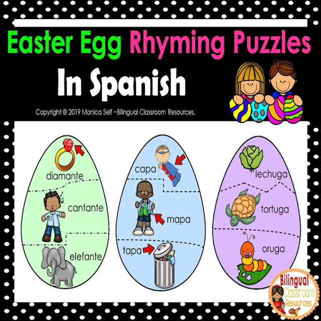 Easter Egg Rhyming Puzzles In Spanish-Rompecabezas de Rima simple way for your students to practice rhyming in Spanish and have fun during your literacy centers or small group time