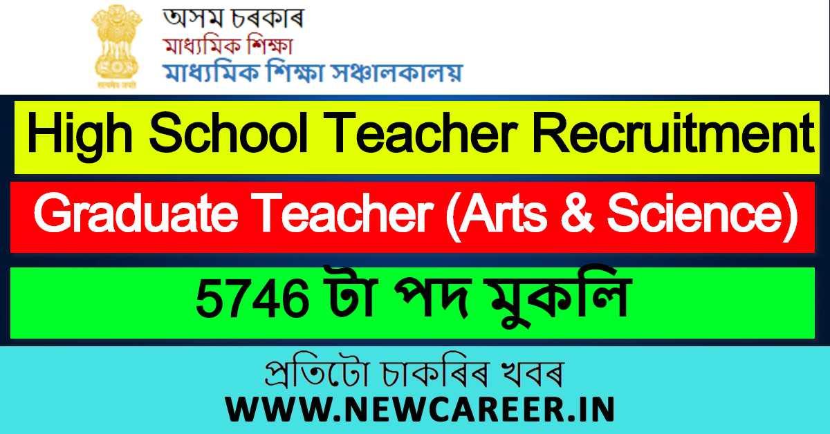 Assam High School Teacher Recruitment 2020 : Apply For 5746 Graduate Teacher (Arts & Science) Vacancy