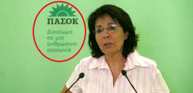 Πρώην Επίτροποι παίρνουν μισθούς 8.000 ευρώ αν και έχουν προσληφθεί σε πολυεθνικές!Μεταξύ τους και η Δαμανάκη…