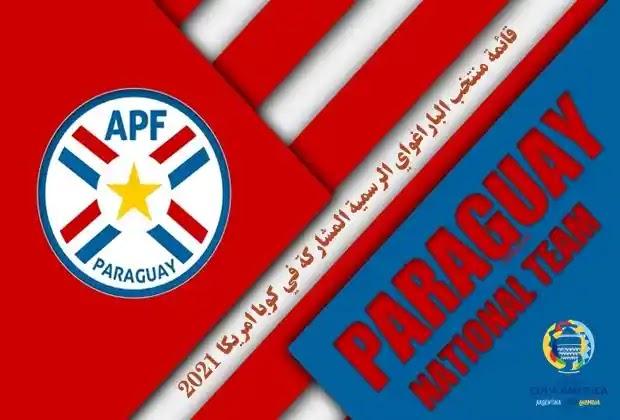 كوبا امريكا,كوبا أمريكا,كوبا امريكا 2021,جدول مباريات كوبا أمريكا موعد الكوبا امريكا,كوبا امريكا 2021 موعد كوبا امريكا 2020,كوبا أمريكا 2021,منتخب البرازيل,هدافي كوبا امريكا,منتخب باراغواي,نتائج مبارات تصفيات كاس العالم امريكا الجنوبية,اهداف كوبا امريكا,جميع المنتخبات الفائزة ببطولة كوبا أمريكا,ملخص مباراة الارجنتين و الباراغواي 1-1,مباريات كوبا أمريكا,مباراة الارجنتين و باراغواي,جدول مباريات كوبا أمريكا,تاريخ كوبا أمريكا,ترتيب تصفيات كاس العالم امريكا الجنوبية
