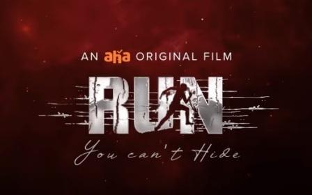 run-aha-video-ott-original-trailer-navdeep-pujita-ponnada