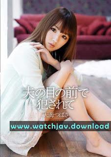 Streaming JAV Eng-Subtitle Tsubasa Amami