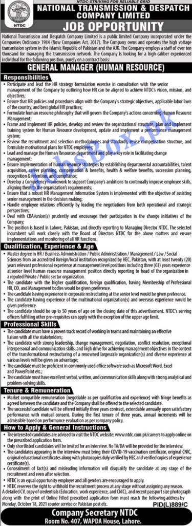 www.ntdc.com.pk/careers - NTDC National Transmission & Despatch Company Jobs 2021 in Pakistan