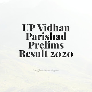 UP Vidhan Parishad Prelims Result 2020