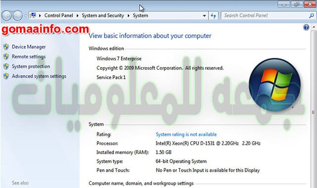 تحميل ويندوز سفن إنتربرايز | Windows 7 Enterprise SP1 x86 x64 | فبراير 2020