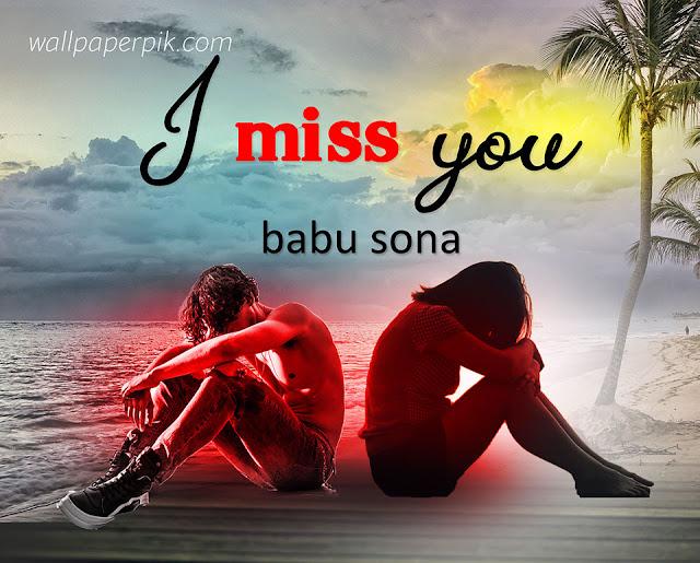 i miss you l babu sona image