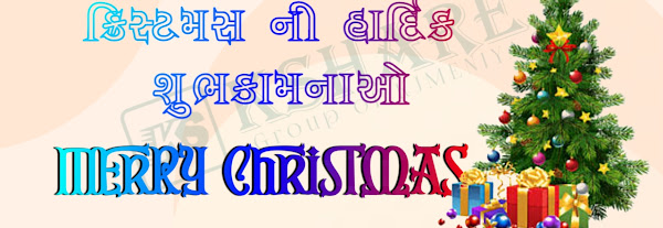 christmas tree image video  free