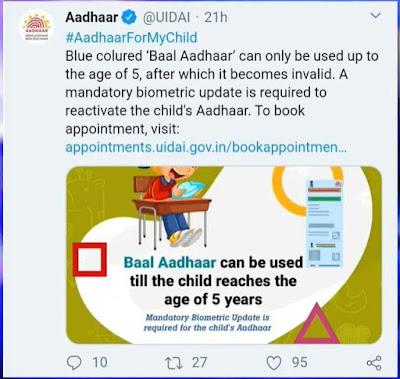 Baal Aadhaar for below 5 years age
