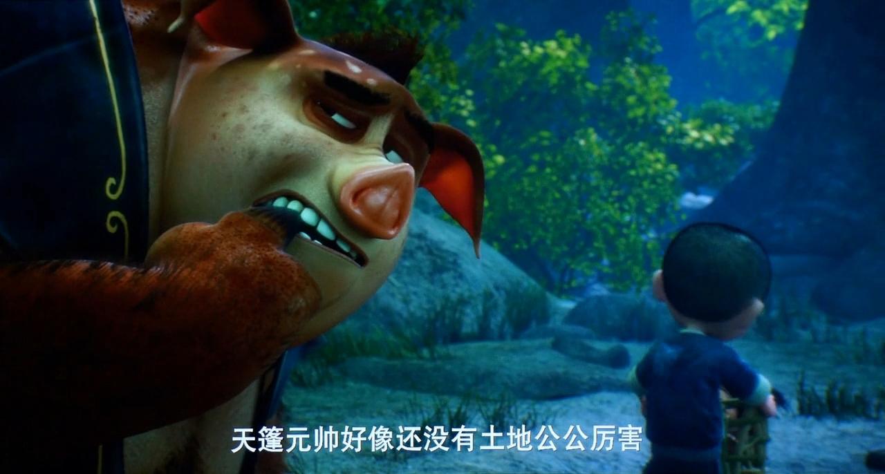 B Monkey Full Movie Monkey King: Hero is B...