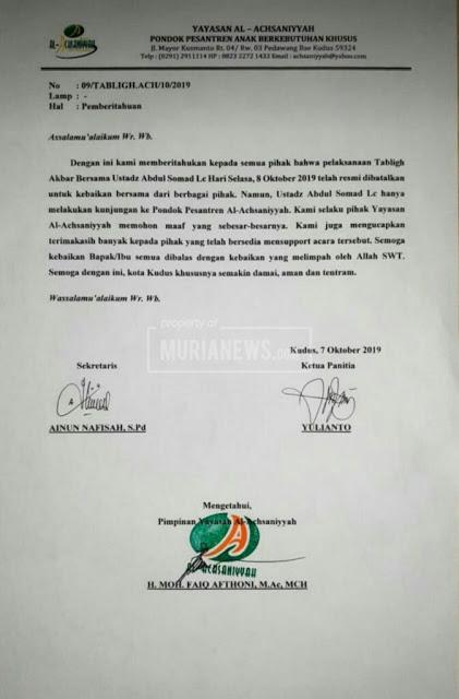 Ponpes Achsaniyyah Kudus Akui Batalkan Tabligh Akbar UAS, Ada Apa?