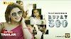 Rupay 500 Ullu Web Series 2021 Cast, Release And Watch Online.