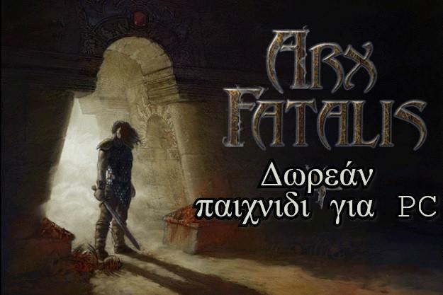 [Προσφορά]: Δωρεάν το Arx Fatalis, το πρώτο παιχνίδι των δημιουργών της σειράς Dishonored
