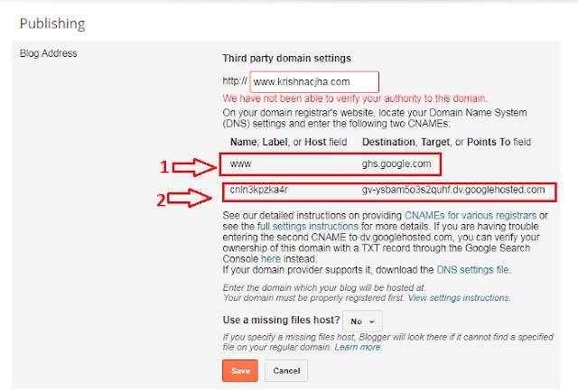 अदद custom domain name blogger