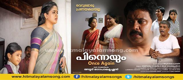 Pinneyum Malayalam Movie