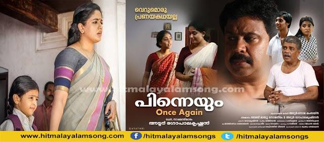 Pinneyum Malayalam Movie Songs 2016
