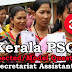 Kerala PSC Secretariat Assistant Model Questions - 31