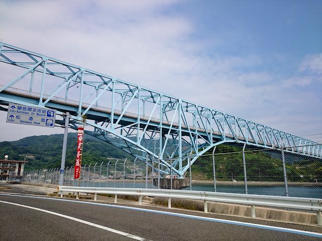 とびしま海道 下蒲刈島 蒲刈大橋