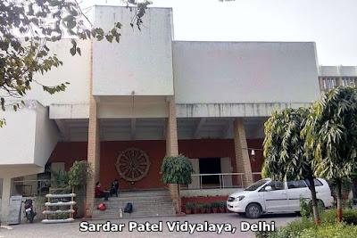 Sardar Patel Vidyalaya, Delhi