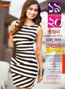UNISH KURI PATRIKA DOWNLOAD