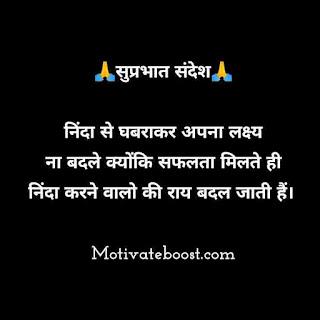 Suprabhat best sandesh