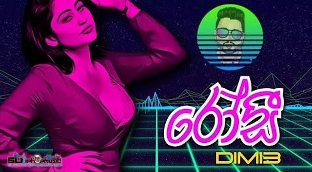 Dimi3 - Rosi Official Audio [featuring Radika x Dinith x Apzi]