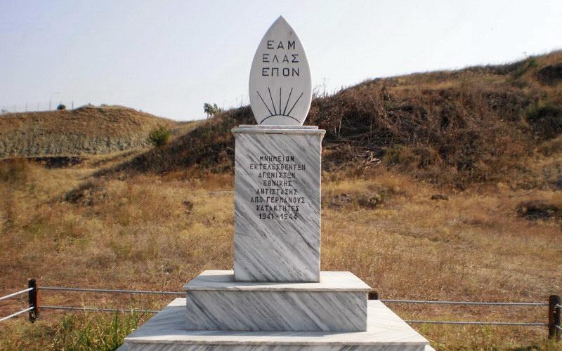 Διδυμότειχο: Πολιτικό μνημόσυνο στη μνήμη των 12 εκτελεσμένων αντιστασιακών από τους Ναζί κατακτητές