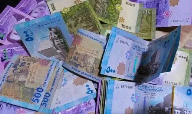 سعر صرف الليرة السورية أمام العملات والذهب اليوم الأحد 27/12/2020
