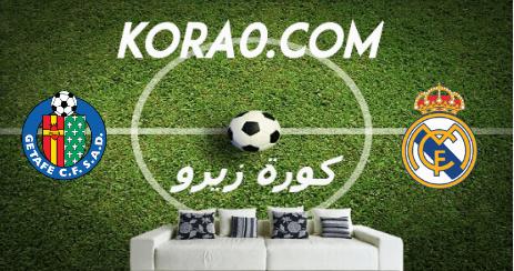 مشاهدة مباراة  ريال مدريد وخيتافي بث مباشر اليوم 2-7-2020 الدوري الإسباني