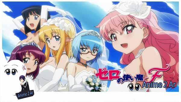 جميع حلقات انمي Zero no Tsukaima الموسم الرابع مترجم بدون حجب
