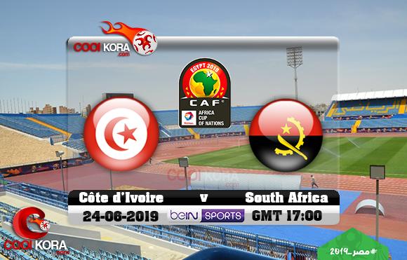 مشاهدة مباراة تونس وأنغولا اليوم 24-6-2019 علي بي أن ماكس كأس الأمم الأفريقية 2019