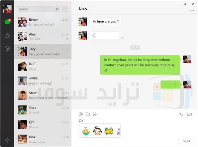 Download WeChat For Windows APK