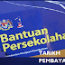 Syarat Dan Tarikh Pembayaran Bantuan Persekolahan RM100 Sesi 2017