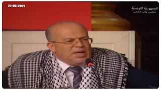 """عاجــــل سمير ديلو يقطع الجلسة على المباشر و يغني مع اغنية """" انا دمّي فلسطيني"""" تحت قبة البرلمان التونسي"""