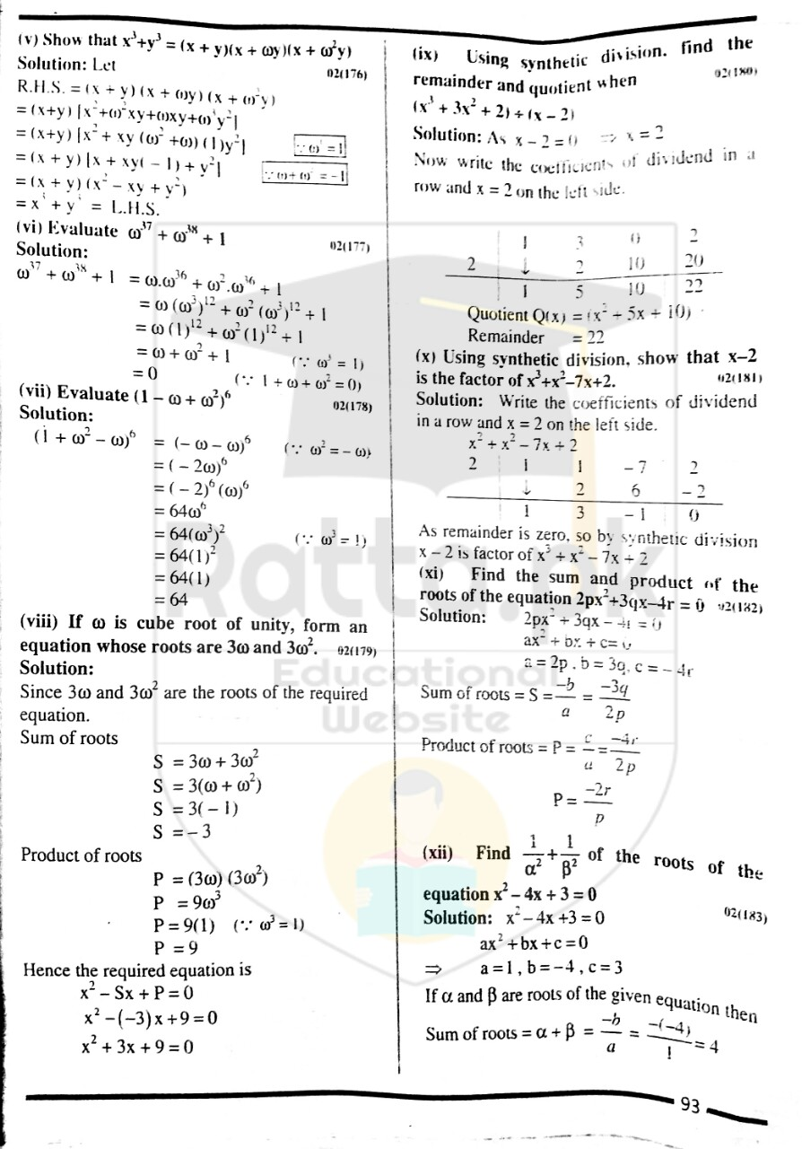 10th Maths Misc. Exercise 2 Notes 6