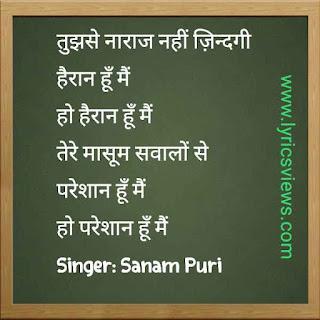Tujhse Naaraj Nahi Zindagi
