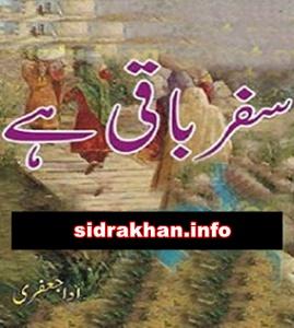Safar Baqi Hai