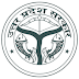 UPSSSC Recruitment 2015 Senior Inspector and Agricultural Marketing Inspector Vacancies