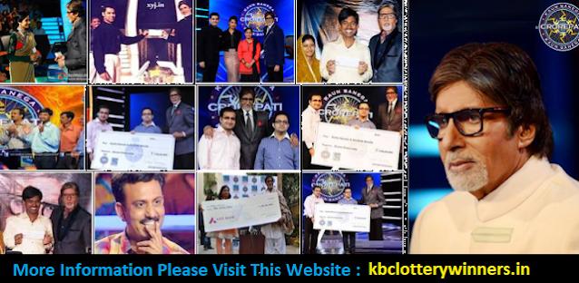 KBC Lottery 2021 |KBC Lottery Winer 2021