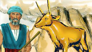 استمع لقصة السامري الجزء الأول