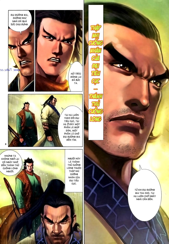 Anh hùng vô lệ Chap 15: Hổ thét long gầm người cạn chén  trang 7
