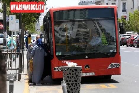 أخبار المغرب: سلطات الدار البيضاء تضخ أزيد من نصف مليار درهم لتمويل عقد ألزا alsa
