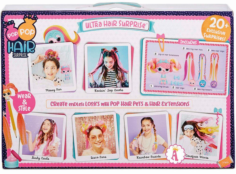 Подарочный набор Ultra Hair Surprise для девочек