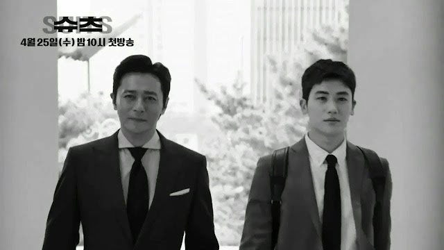 Suits Korea