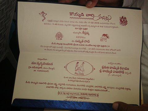 Wedding and Jewellery: personal wedding card matter in telugu